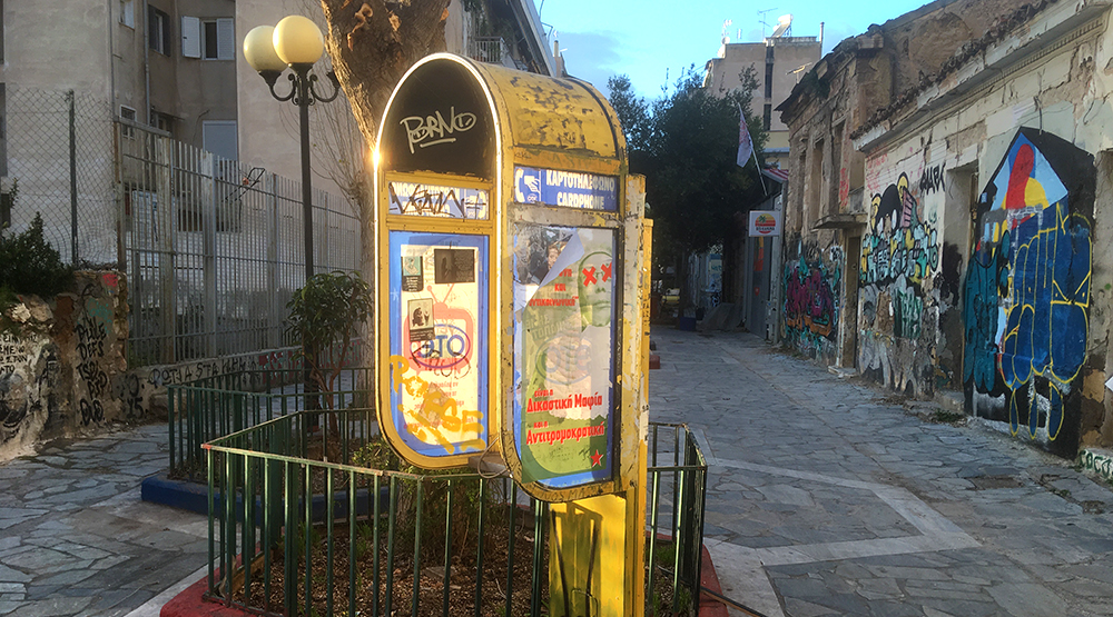 Phone cabin, Athens